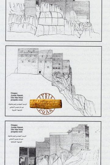 مقاطع لواجهات الدير